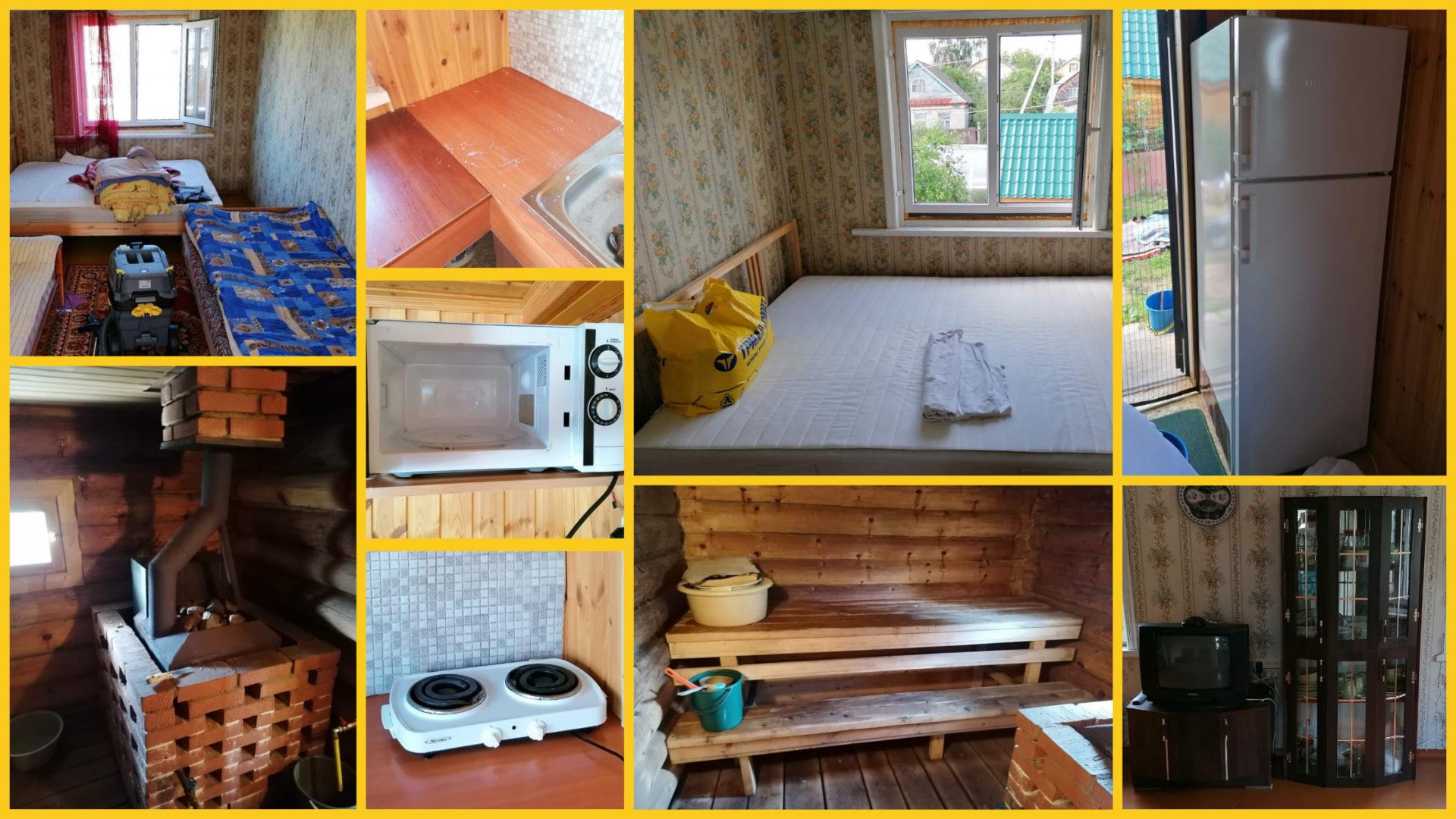 generalnaya-uborka-dachnogo-doma